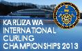 軽井沢国際カーリング選手権